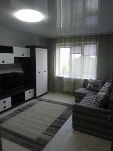 Квартира R-35601, Доковская, 10, Коцюбинское - Фото 1