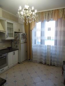 Квартира Павлівська, 18, Київ, M-38053 - Фото 16