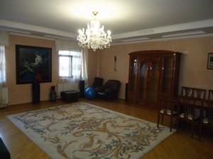 Квартира Павлівська, 18, Київ, M-38053 - Фото 5