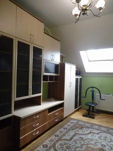 Квартира Павлівська, 18, Київ, M-38053 - Фото 10
