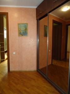Квартира Павлівська, 18, Київ, M-38053 - Фото 29