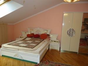 Квартира Павлівська, 18, Київ, M-38053 - Фото 11