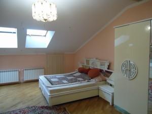Квартира Павлівська, 18, Київ, M-38053 - Фото 12