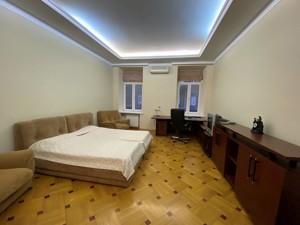 Квартира Хрещатик, 15, Київ, C-61579 - Фото 6