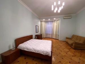 Квартира Хрещатик, 15, Київ, C-61579 - Фото 8