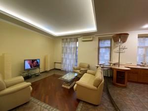 Квартира Хрещатик, 15, Київ, C-61579 - Фото 4
