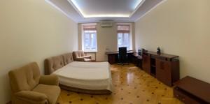 Квартира Хрещатик, 15, Київ, C-61579 - Фото 7