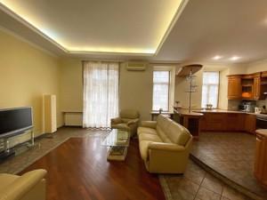 Квартира Хрещатик, 15, Київ, C-61579 - Фото