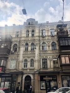 Квартира M-36998, Костянтинівська, 19, Київ - Фото 2
