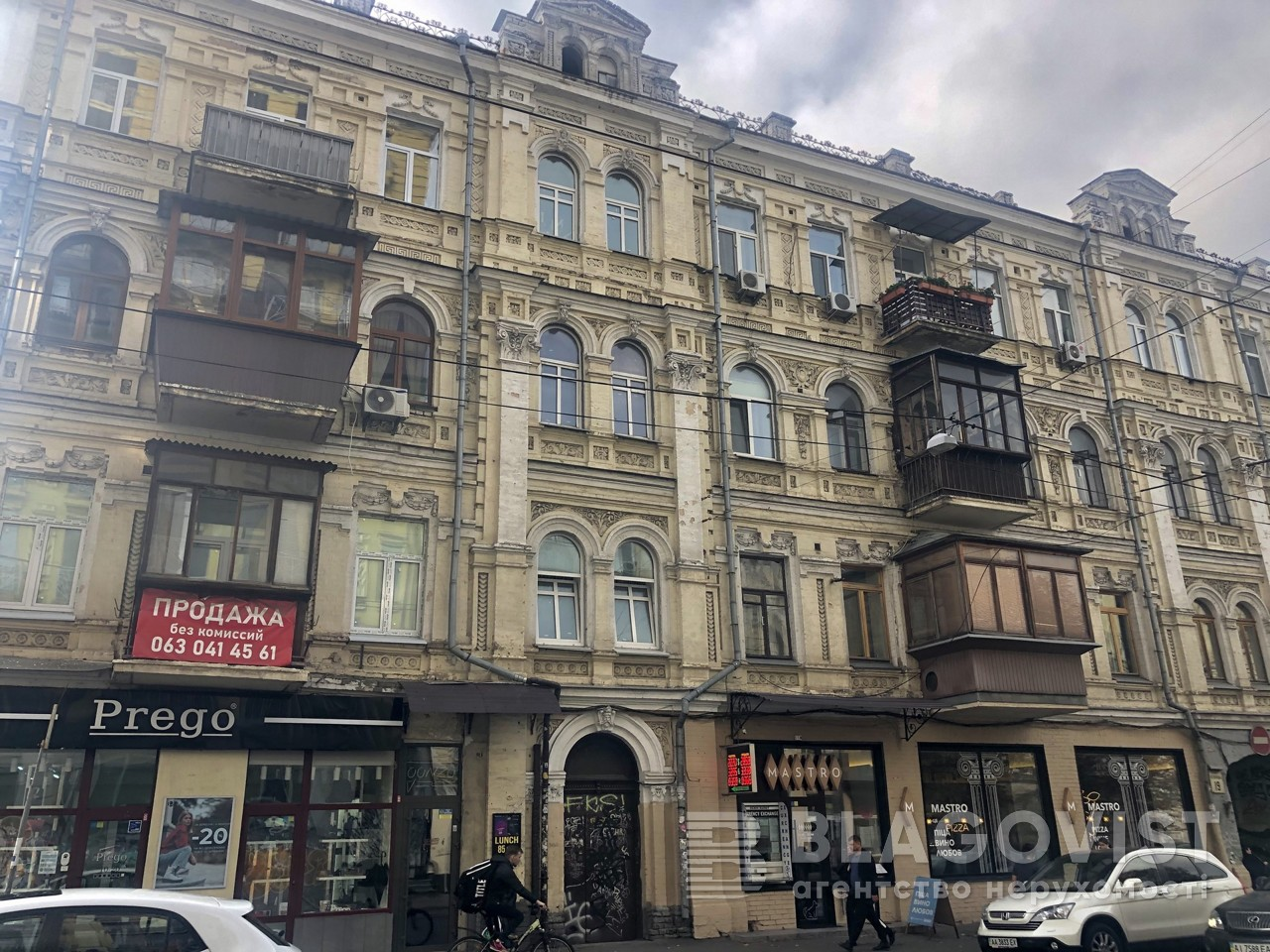 Квартира M-36998, Костянтинівська, 19, Київ - Фото 1