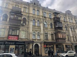 Квартира Константиновская, 19, Киев, Z-708514 - Фото