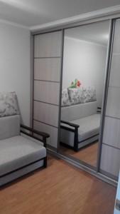Квартира Прирічна, 19г, Київ, R-35645 - Фото 3