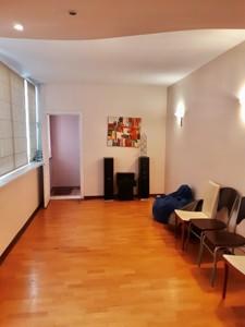 Квартира Тимошенка Маршала, 29, Київ, E-40218 - Фото 9