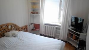 Квартира Прирічна, 19г, Київ, R-35645 - Фото 4
