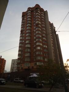 Квартира Срибнокильская, 14а, Киев, R-35492 - Фото3