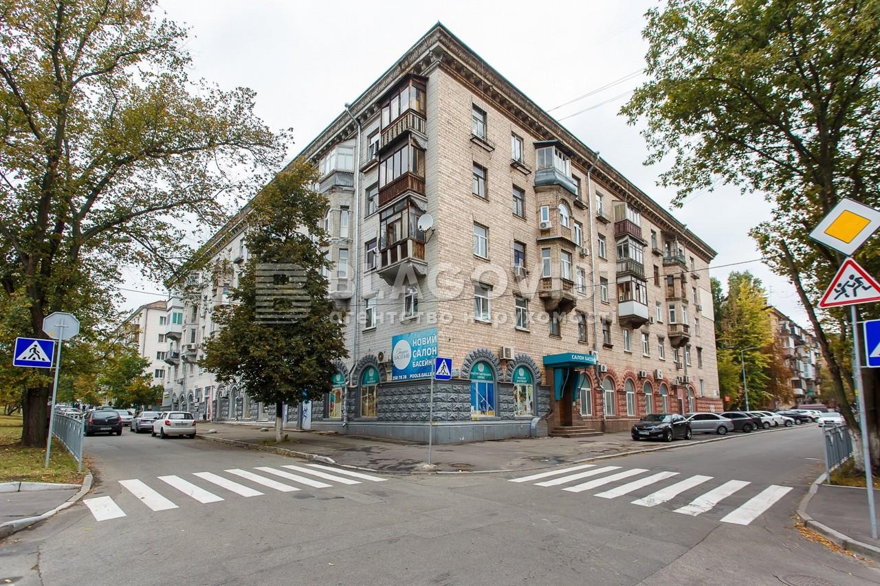 Офіс, A-90412, Голосіївський проспект (40-річчя Жовтня просп.), Київ - Фото 1