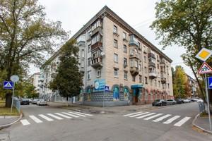 Офис, Голосеевский проспект (40-летия Октября просп.), Киев, A-90412 - Фото