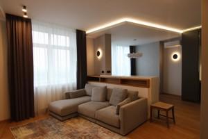 Квартира Лесі Українки бул., 7б, Київ, Z-710527 - Фото
