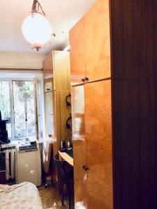 Квартира Голосеевский проспект (40-летия Октября просп.), 126/2, Киев, R-35005 - Фото3