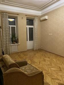 Квартира Малоподвальная, 6, Киев, Z-120458 - Фото3