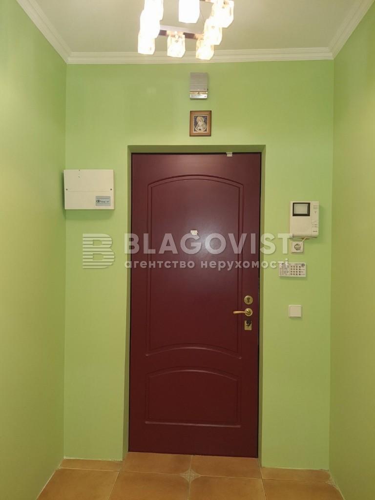 Квартира Z-704817, Милютенко, 17в, Киев - Фото 22