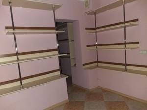 Квартира Z-704817, Милютенко, 17в, Киев - Фото 26