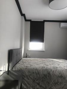 Квартира Правди просп., 41а, Київ, Z-710383 - Фото 4
