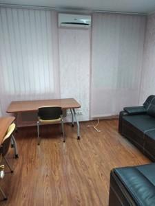 Нежилое помещение, Владимирская, Киев, Z-628051 - Фото3