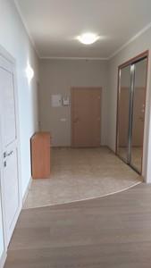 Квартира Панаса Мирного, 12, Київ, M-35070 - Фото 20