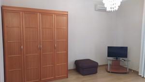 Квартира Панаса Мирного, 12, Київ, M-35070 - Фото 9