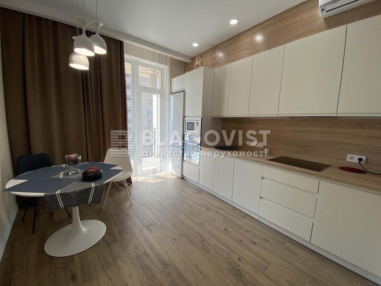 Квартира F-43820, Тютюнника Василия (Барбюса Анри), 28а, Киев - Фото 9