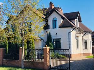 Дом Вишенки, R-35691 - Фото