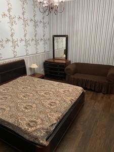 Квартира Тимошенко Маршала, 21 корпус 8, Киев, R-36279 - Фото 7