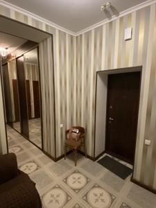 Квартира Тимошенко Маршала, 21 корпус 8, Киев, R-36279 - Фото 19