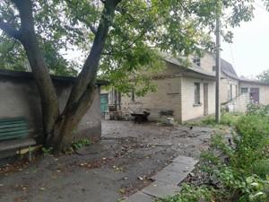 Дом Ермоленко, Новоселки (Киево-Святошинский), E-40230 - Фото