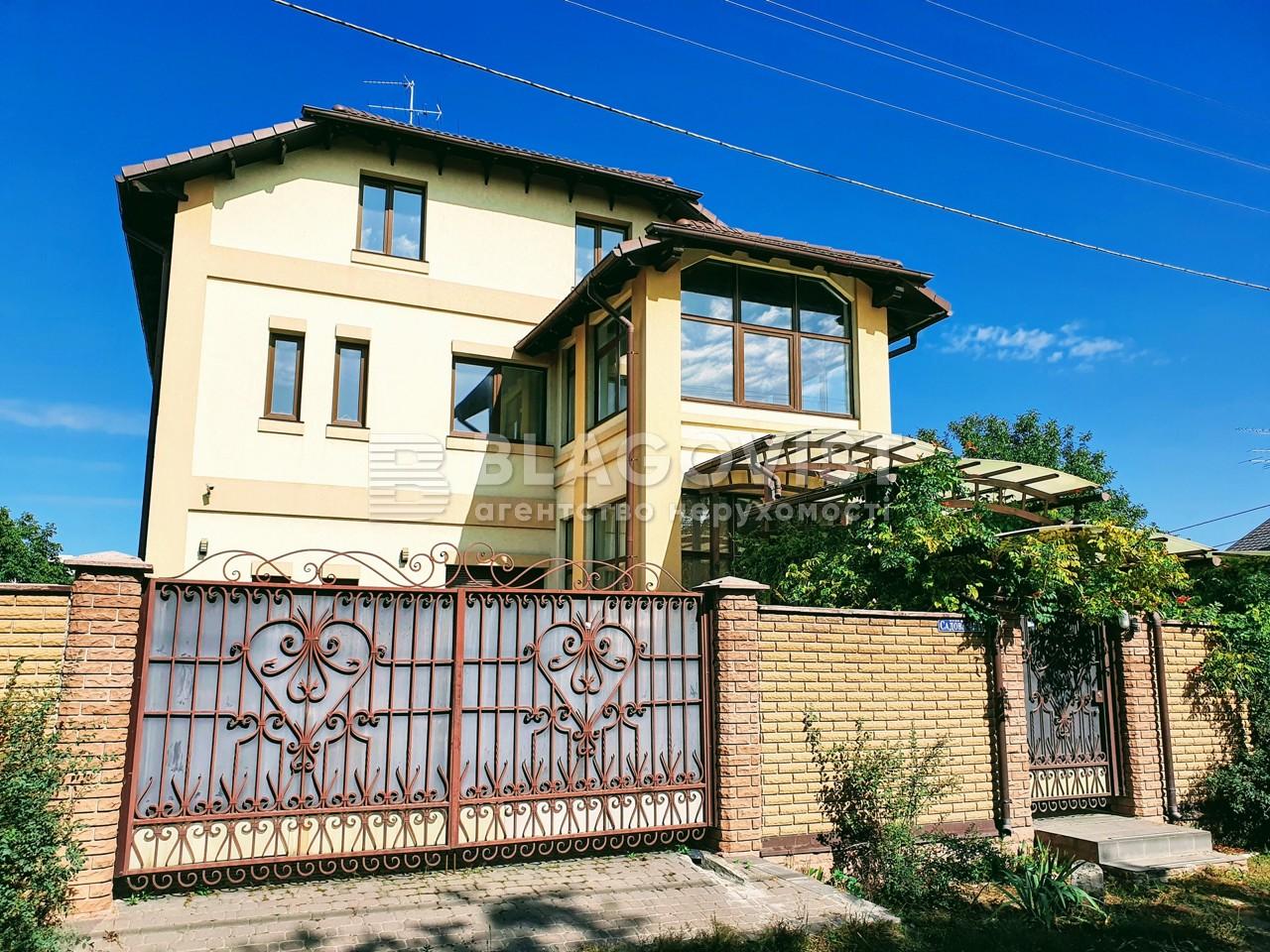 Дом P-28765, Садовая (Осокорки), Киев - Фото 1