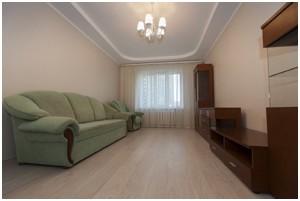 Квартира Ахматової Анни, 31, Київ, Z-713490 - Фото
