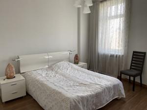 Квартира Лесі Українки бул., 30б, Київ, Z-713544 - Фото 3