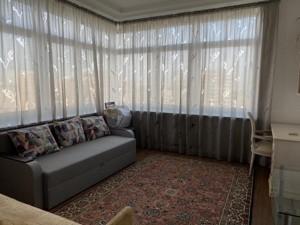 Квартира Лесі Українки бул., 30б, Київ, Z-713544 - Фото
