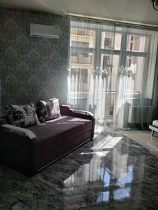 Квартира R-28503, Протасов Яр, 8, Киев - Фото 7