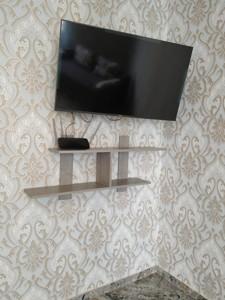 Квартира R-28503, Протасов Яр, 8, Киев - Фото 9