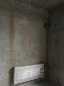 Нежилое помещение, Максимовича Михаила (Трутенко Онуфрия), Киев, R-37067 - Фото 5