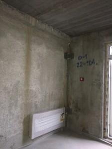 Нежилое помещение, Максимовича Михаила (Трутенко Онуфрия), Киев, R-37067 - Фото 6