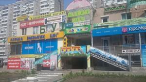 Нежилое помещение, Ахматовой, Киев, R-33921 - Фото3