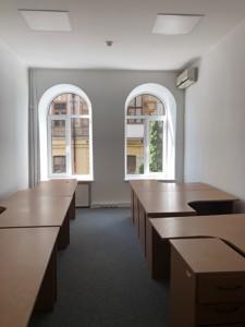 Офіс, Прорізна (Центр), Київ, Z-678425 - Фото3