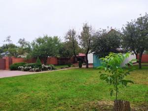 Дом Русановские сады, Киев, F-43749 - Фото 26