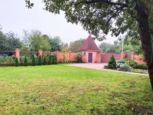 Дом Русановские сады, Киев, F-43749 - Фото 24