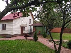 Дом Русановские сады, Киев, F-43749 - Фото