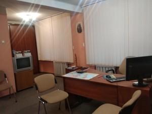 Офис, Белорусская, Киев, R-35697 - Фото 5