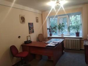 Офис, Белорусская, Киев, R-35697 - Фото 4